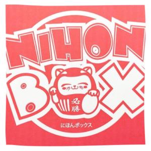 Beitragsbild Nihonbox September 2019